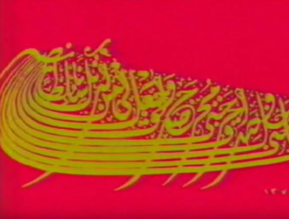 La métaphore dans le Coran